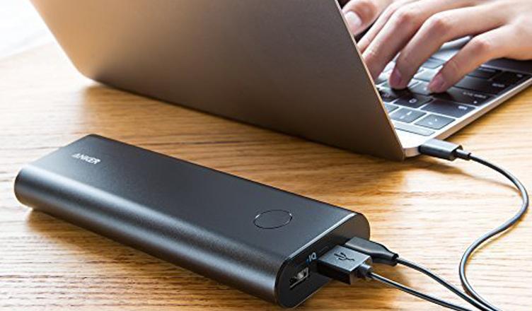 Best Power Bank for MacBook Pro in 2021